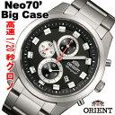 【クーポンでさらに2000円off】 ORIENT オリエント Neo70's メンズクロノグラフ BIGCASE WV0461TT [安心の正規品] [送料無料] [腕時計]