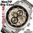 【あす楽対応】 ORIENT オリエント Neo70's メンズクロノグラフ BIGCASE WV0501TT 【安心の正規品】 【送料無料】 【腕時計】