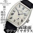 オリエントスター OrientStar 自動巻 メンズ腕時計 WZ0021AE 【安心の正規品】 【送料無料】 【腕時計】 P01Jul16