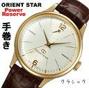 【あす楽対応】 ORIENT STAR クラシック オリエントスター WZ0021DD 【安心の正規品】 【送料無料】 【腕時計】 【売れ筋】 532P15May16