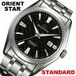 オリエントスター OrientStar 自動巻 オートマチック 機械式時計 メンズ腕時計 WZ0051DV 【あす楽対応】
