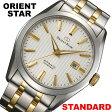 オリエントスター OrientStar 自動巻 オートマチック 機械式 メンズ腕時計 WZ0071DV 楽天スーパーSALE対象品 10P03Dec16