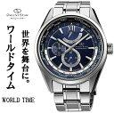 オリエントスター ワールドタイム OrientStar World Time 自動巻き 手巻き オートマチック 機械式 メンズ EPSON セイコーエプソン 腕時計 WZ0071JC