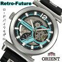 【あす楽対応】 ORIENT STAR Retro-Future オリエントスター レトロフューチャー WZ0081DK Road Bike Model ロードバイクモデル 【安心の正規品】 【送料無料】 【腕時計】 532P15May16