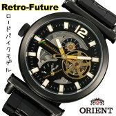 ORIENT STAR Retro-Future オリエントスター レトロフューチャー WZ0091DK Road Bike Model ロードバイクモデル 【安心の正規品】 【送料無料】 【腕時計】 10P18Jun16