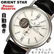 【エントリーでポイント5倍】 ORIENT STAR セミスケルトン オリエントスター WZ0131DK 【安心の正規品】 【送料無料】 【腕時計】