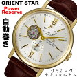 ORIENT STAR セミスケルトン オリエントスター WZ0141DK 【安心の正規品】 【送料無料】 【腕時計】 10P18Jun16