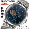 【エントリーでポイント5倍】 ORIENT STAR セミスケルトン オリエントスター WZ0151DK 【安心の正規品】 【送料無料】 【腕時計】