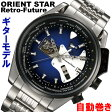 オリエントスター OrientStar 自動巻 ギターモデル メンズ腕時計 WZ0161DA 【安心の正規品】 【送料無料】 【腕時計】