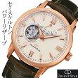オリエントスター OrientStar 自動巻 オープンハート メンズ腕時計 WZ0211DA 【安心の正規品】 【送料無料】 【腕時計】