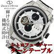 オリエントスター レトロフューチャー Orient Star Retro-Future 自動巻 メンズ腕時計 WZ0251DK 【安心の正規品】 【送料無料】 【腕時計】 10P18Jun16