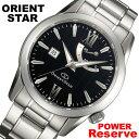 オリエントスターOrientStar自動巻メンズ腕時計WZ0281EL※ブランドランキング※【安心の正規品】【楽ギフ_包装】【送料無料】