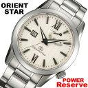 オリエントスターOrientStar自動巻メンズ腕時計WZ0291EL※ブランドランキング※【安心の正規品】【楽ギフ_包装】【送料無料】