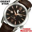 【エントリーでポイント5倍】 あす楽対応 オリエントスター OrientStar 自動巻 メンズ腕時計 WZ0301EL 【安心の正規品】 【送料無料】 【腕時計】