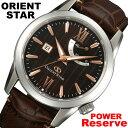 あす楽対応 オリエントスター OrientStar 自動巻 メンズ腕時計 WZ0301EL 【安心の正規品】 【送料無料】 【腕時計】 532P15May16