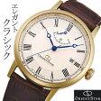 【エントリーでポイント5倍】 オリエントスター OrientStar 自動巻 メンズ腕時計 WZ0321EL 【安心の正規品】 【送料無料】 【腕時計】