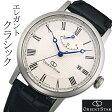 オリエントスター OrientStar 自動巻 メンズ腕時計 WZ0341EL 【安心の正規品】 【送料無料】 【腕時計】 10P27May16