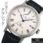 オリエントスター OrientStar 自動巻 メンズ腕時計 WZ0341EL 【安心の正規品】 【送料無料】 【腕時計】 10P18Jun16