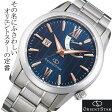 オリエントスター OrientStar 自動巻 メンズ腕時計 WZ0351EL 【安心の正規品】 【送料無料】 【腕時計】 P01Jul16