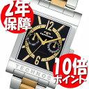 TECHNOS テクノス メンズ腕時計 T2046GB