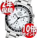 レビューで2年保証 TECHNOS テクノス (国内正規品) T4146SW 【安心の正規品】 【送料無料】 【腕時計】