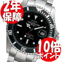 TECHNOS テクノス メンズ腕時計 TAM629SB