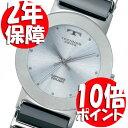 TECHNOS テクノス メンズ腕時計 TBM674TS