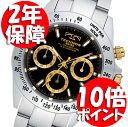 TECHNOS テクノス メンズ腕時計 TGM615LB
