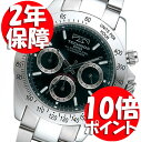 TECHNOS テクノス メンズ腕時計 TGM615SB