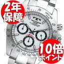 お買い物マラソン クーポン対象 レビューで2年保証 TECHNOS テクノス (国内正規品) TSM401SW [安心の正規品] [送料無料] [腕時計]