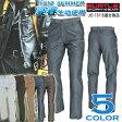 BURTLE バートル 1512 カーゴパンツ【春夏】作業服 作業着 カーゴズボン 横ポケ付きズボン 1511シリーズ