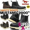 Mustang-2000