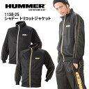 ショッピングベース HUMMER シャドートリコットジャケット アタックベース 1138-25 長袖 ジップアップ 作業服 作業着 ユニフォーム アウター ブルゾン