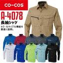 cocos-a-4078