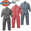 【刺繍無料】ディッキーズ Dickies 801 ヒッコリー 長袖つなぎ カバーオール 作業着 作業服 ワークウェア 【4L-5L】大きいサイズ