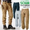 ショッピング新型 SOWA 桑和 50050 ジョガーパンツ コットン 綿100% ズボン【S-3L】カジュアル 消臭 吸汗性 ペン差し カラビナループ
