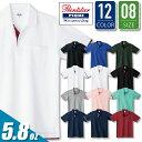 ショッピングポロ ポロシャツ トムスブランド 00195-byp プリントスター SS-5L 12色 5.8オンス 半袖 形状安定 UVカット メンズ レディース ベーシックレイヤードポロシャツ シンプル イベント 作業服
