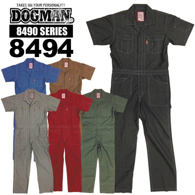 【社名刺繍無料】ドッグマン【DOGMAN 849...の商品画像