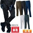 寅壱 トライチ カーゴパンツ 4L-5L ミニヘリンボン イージーケア 3920シリーズ 3920-219 ズボン 作業着 作業服