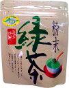 【千葉県認証】ちばエコ農産物 粉末緑茶【4袋ご注文で メール便 送料無料 】お湯・水にさっと溶かすだけ♪ペットボトルでも!メール便対応【02P18Jun16】【HLS_DU】【RCP】