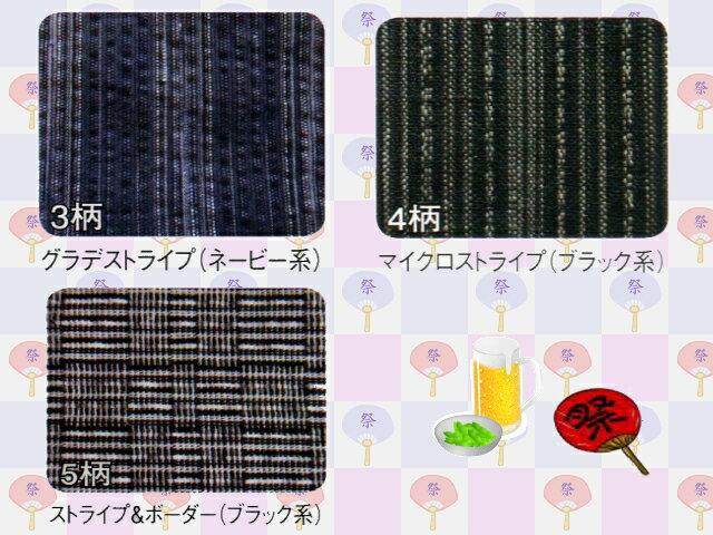 しじら織り しゃれテコ ロングトランクス3Lサ...の紹介画像2