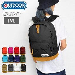 <strong>リュック</strong> <strong>リュック</strong>サック 19L レディース OUTDOOR PRODUCTS アウトドア プロダクツ メンズ マザーズバッグ 4052EXPT 通学 通勤 無地 おしゃれ かわいい 丈夫 スエード 高校生 大人 旅行 A4 バックパック シンプル <strong>大容量</strong> 軽量 送料無料 防災