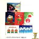 ハワイアンクリスマスカード ちょっと大きめカード&封筒「6枚セット」
