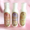 ハワイ 乳液アイランドソープ ボディローション2oz 59ml ミニボトル 女性人気ギフト ハワイ土産