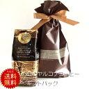 送料無料 ロイヤルコナコーヒーギフトセット ハワイコナ ブラウンお好きなコーヒーが選べるお手頃コーヒーギフト