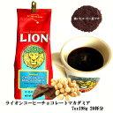 わけありセール ライオンコーヒー チョコレートマカダミア 7oz(198g) フレーバーコーヒー ハワイお土産