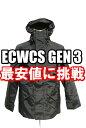 間限定!アメリカ軍ECWCS(Gore-tex同等の素材)ecwcsゴアテックスパーカーレプリカ gen3型後期タイプ