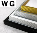 【新価格でお求めやすくなりました!】ジグソーパズル用 兼 ポスター用フレームWG(91.5×61cm)黒 白 金 銀 額縁 サイズ インテリア おしゃれ レトロ フレーム デザイン 壁掛け 模様替え 激安 安い お得