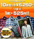 卸売事業スタート記念特価!◆古着卸売ネルシャツ10枚セット◆