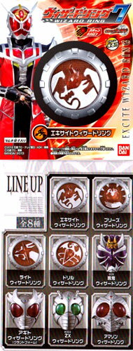 !All eight kinds of special price SALE! Bandai kamen rider Wizard Wizard ring 7 sets